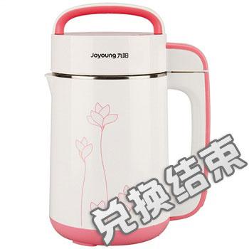 九阳(joyoung)豆浆机