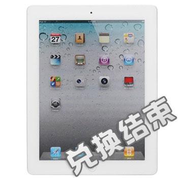 苹果iPad 2 平板电脑