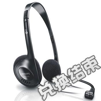 飞利浦头戴式耳机